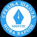 Средња школа Нова Варош